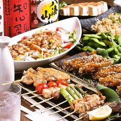 炭火焼鳥 鳥幸 大宮店のおすすめ料理1
