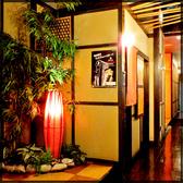店内は和モダンな個室空間。個室も掘り炬燵式とテーブルタイプの2種類をお好みで♪