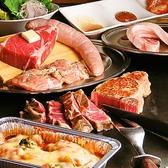 お好み焼本舗 多摩境店のおすすめ料理3