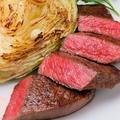 料理メニュー写真和牛赤身肉のステーキ (120g)