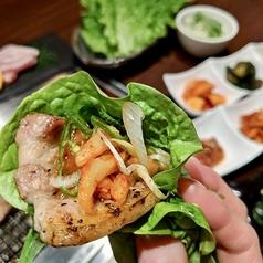焼肉 韓流食彩 瑞英 北新地店のコース写真