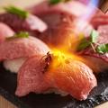 料理メニュー写真【寿司】国産牛炙り寿司