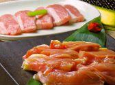 マルコポーロ 焼肉の家 上田店 長野のグルメ