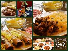 メキシコ料理 ロシータの写真