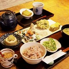 繭蔵のおすすめ料理1