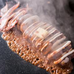 烏賊丸ごと味噌マヨバター