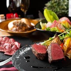 肉ビストロ 2986 金山店 肉バルのコース写真