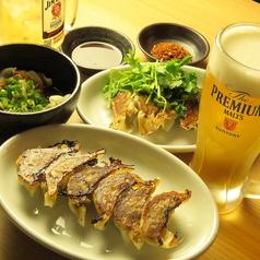 ぼんてん餃子酒場 泉中央店のおすすめ料理1