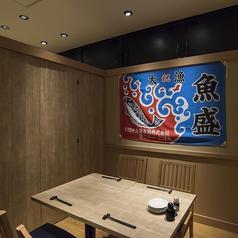 4名様用のテーブル個室です。少人数個室は合コン、同僚との飲み会などおすすめ。個室は人気ですので、ご予約はお早めに!少人数~大人数宴会、歓迎会、送別会などお気軽にご相談下さい!神田で居酒屋をお探しの際はぜひ当店へどうぞ!
