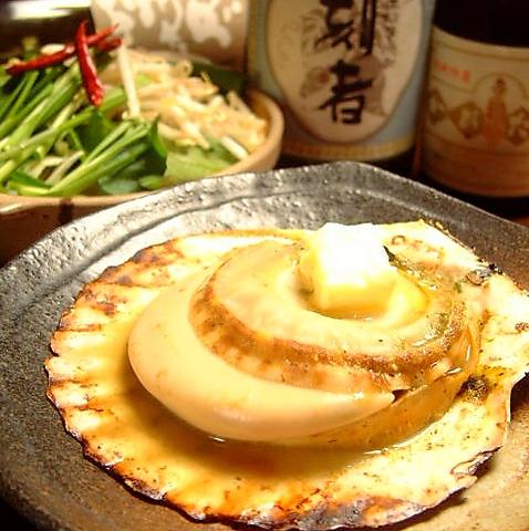 マスターは北海道、奥さまは長崎出身☆それぞれの郷土料理がお愉しみ頂けます☆