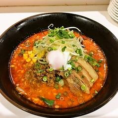 陳建一麻婆豆腐 みなとみらいランドマーク店のおすすめ料理1