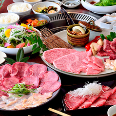 祇園焼肉 志のコース写真