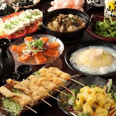 星夜の宴 京急川崎店のコース写真