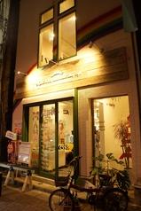 アグネス ポーチュギーズベイクショップ カフェ 東京浅草店の雰囲気1
