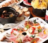 縁家 Enya 渋谷店のおすすめ料理3