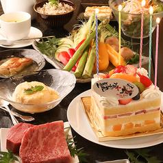 神戸アントレコットのおすすめ料理1