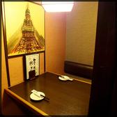 2名様用の扉付きテーブル個室