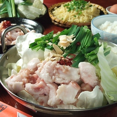 湘南茶屋のコース写真