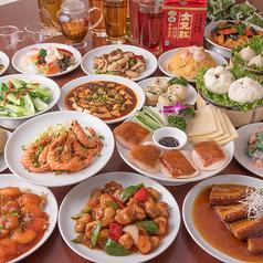 香港酒家特集写真1