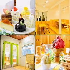 ハートフル 彩都店の写真