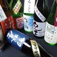 季節限定の日本酒多数取り揃えております!