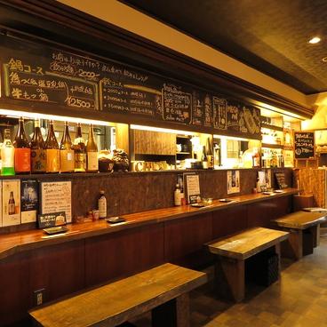 四季 旬菜 酒場 壱の雰囲気1
