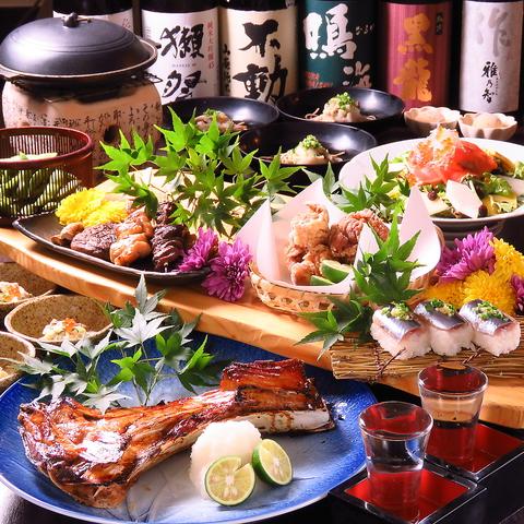 季節の移ろいを食で感じる宴会コースは3000円からご用意♪半個室や、