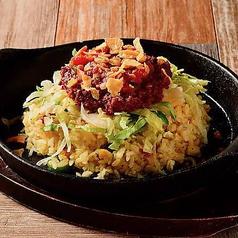 タコチャーハン Taco Fried Rice