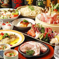菜々邸 八王子店のおすすめ料理1