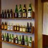 県民酒場ダウドン 清瀬北口店のおすすめポイント2