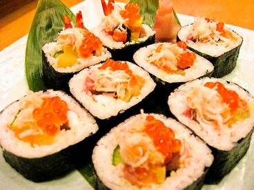 寿司・割烹 みのわのおすすめ料理1