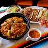メキシコ料理 ロシータ 豊田店のおすすめポイント1