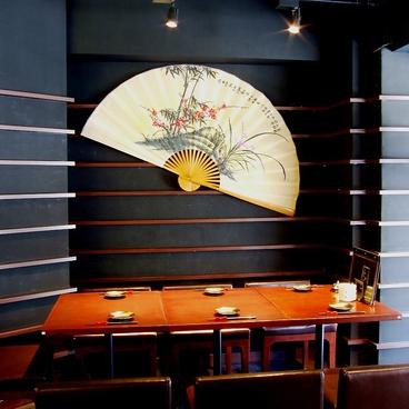 八海山越後屋 名古屋店の雰囲気1