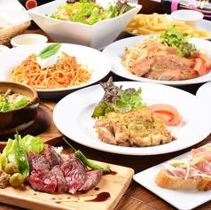 空庭 sky garden 渋谷店のおすすめ料理1
