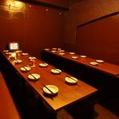 店内改装て完全個室が登場♪最大16名様までのご宴会可能です。