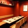 和食郷土料理 個室居酒屋 玄屋 GEN YA 本厚木本店のおすすめポイント2