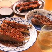 ぼんてん餃子酒場 泉中央店のおすすめ料理2