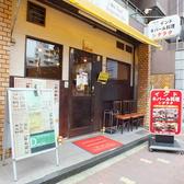 シダラタ 京町堀店の雰囲気2