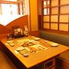 魚がし寿し串揚げ うお坐 浦和南店のおすすめポイント2