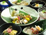 四季折々の料理を堪能。京ミニ懐石4320円