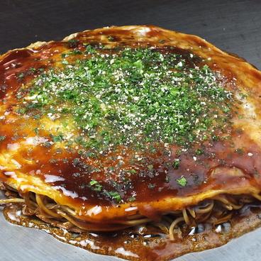 広島お好み焼 TachiMachiのおすすめ料理1