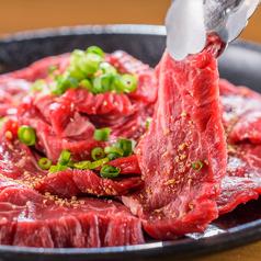 牛恋 恵比寿店のおすすめポイント1
