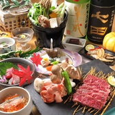 個室居酒屋 肉と海鮮 日本酒 四季料理 はた蔵