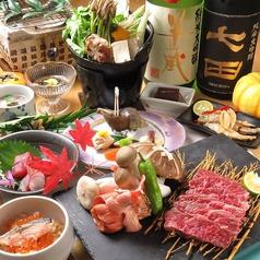 個室居酒屋 肉と海鮮 日本酒 四季料理 はた蔵の写真