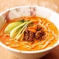 料理メニュー写真島唐辛子の担担麺