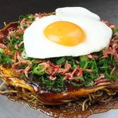 広島お好み焼 TachiMachiのおすすめ料理2