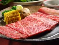 毎日仕入れる和牛は、店主の目利きで一番良いものを