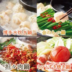 温野菜 福岡橋本店のおすすめポイント1