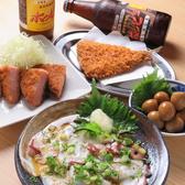 ぼんてん餃子酒場 泉中央店のおすすめ料理3