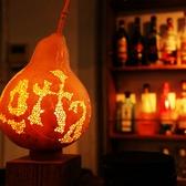 【Bar time】 バー23:00~翌02:00 LottaのBar timeでお好きな1杯を・・・【金、土、祝前日】ランチ11:30~14:00 ディナー17:00~23:00 バー23:00~翌05:00